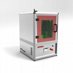 P-Laser QF激光打标系统