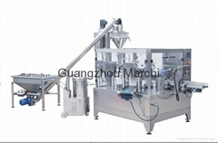 bag feeding packing machine (Hot Product - 1*)