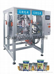 filling and packaging machine (Hot Product - 1*)