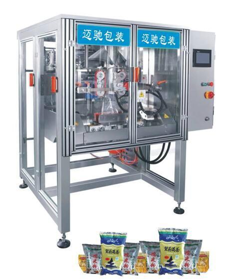 速凍食品包裝機 1