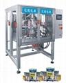 Quick frozen food packaging machine