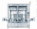 注塞式液体灌装机 1