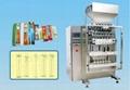 multilane packing machine