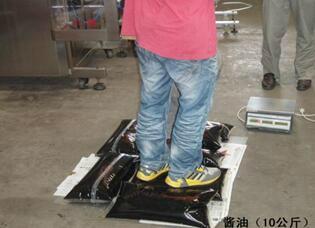 液体熔切包装机 2