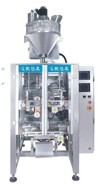 Powder Packaging Machine Uni