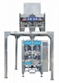Granular/Large Granular/Tablet Vertical Packaging Machine