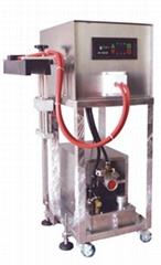 铝箔电磁感应包装机