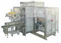 Powdery Packaging Machine(lifting type)