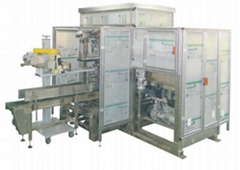 Powdery Packaging Machine(lifting type)