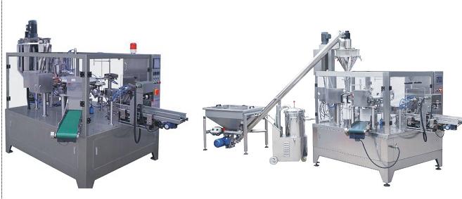 raisin packaging machine  1