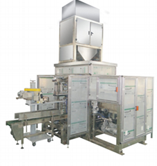 Xanthan Gum Packaging Machine
