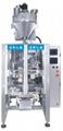 Emulsifier Packaging Machine