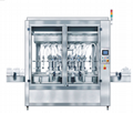 liquid detergent packaging machine