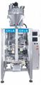 sugar refined sugar packaging machine