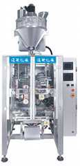 sugar refined sugar packaging machine
