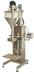 Food additive packaging machine