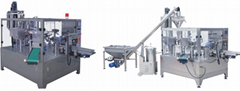 oat flakes packaging machine