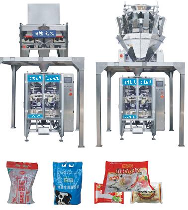 膨化食品包裝機