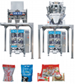 Puffing food packaging machine
