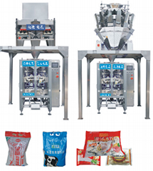cat feed dog feed packaging machine