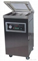 sesame vacuum packaging machine