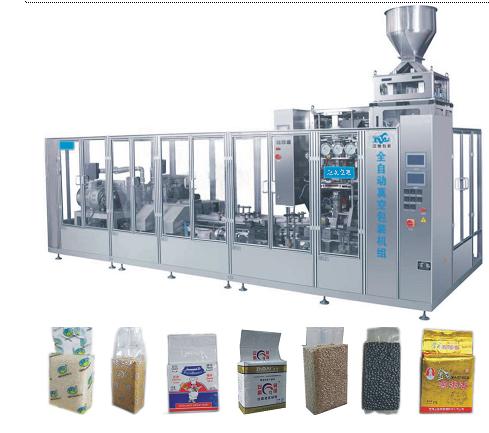 yeast vacuum packaging machine