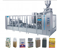 yeast vacuum packaging machine