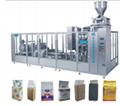 coffee vacuum  packaging machine