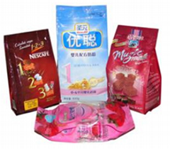 pet food packaging machi