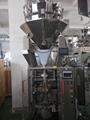 核桃包装机