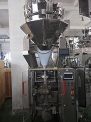 Packaging Machine for Walnut