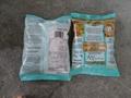 顆粒包裝機(5kg/10kg/20kg) 5