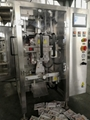 packaging machine for nuts/seed/granule products