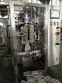 packaging machine for nuts/seed/granule