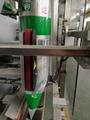 种子包装机