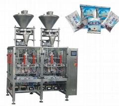 Salt Packaging Machine  (Hot Product - 4*)