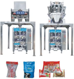颗粒包装机(5kg/10kg/20kg)