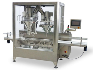Double Head Weighing Linear Filling Machine 1