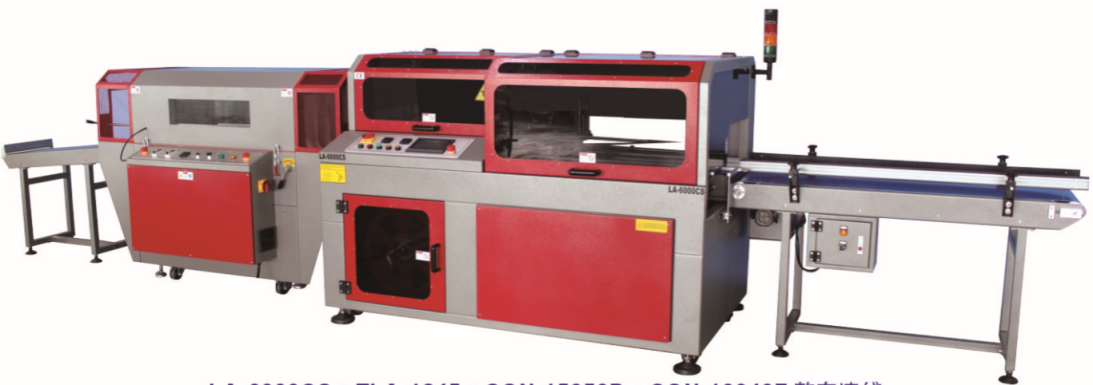 soap  stretch film wrapping machine from China 1