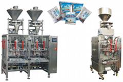 China salt packaging supplier vertical packaging machine