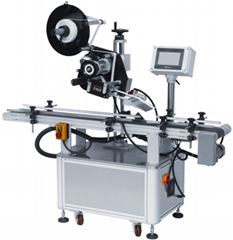 MCYZTB-5160D Automatic Round Bottle Positioning and Labeling Machine