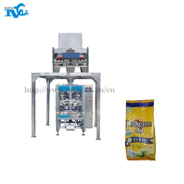 pet food packaging machine