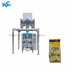 pet food packaging machine