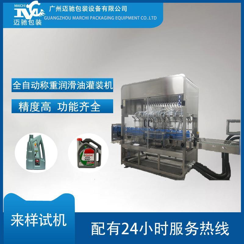 消毒洗手液灌裝機 1