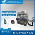 消毒洗手液灌装机