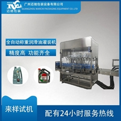 消毒洗手液灌裝機