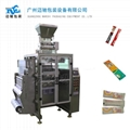 Multi row packing machine