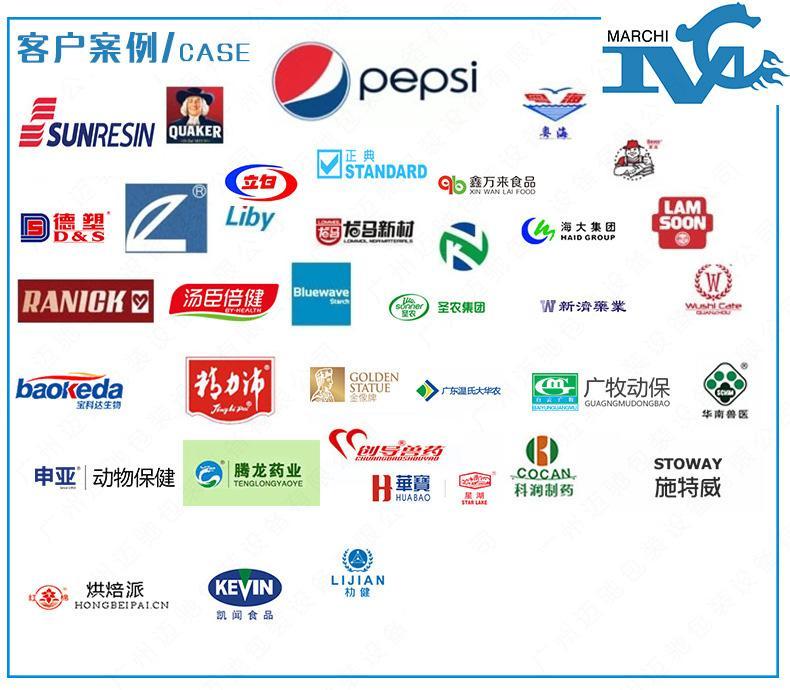 PVC Granule Va  e Bag Packaging Machine  2
