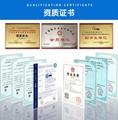 中藥飲片包裝機 6