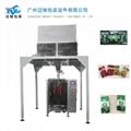 茶叶包装机